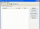 AEFSDR(Advanced EFS Data Recovery)v4.2 汉化注册版