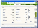 MTV分享精灵V1.4.1 中文绿色免费版