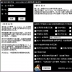 QQ欢乐斗地主辅助电脑版