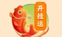 新浪微博app开挂运卡获得方法教程