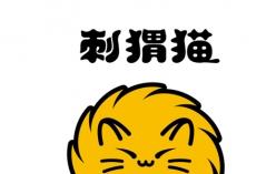 刺猬猫阅读APP合集