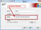 Nero Burning ROM 6.0V6.0 中文版
