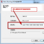 Nero Burning ROM 6.0 V6.0 中文版