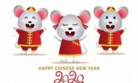 2020春节微信祝福图片大全