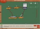 仿真物理实验室初中完整版V1.23 官方最新版