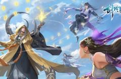 剑玲珑·游戏合集