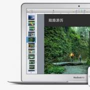 KeyNote for mac V6.5.2 最新版