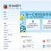 火狐浏览器firefox win10版官方版电脑版