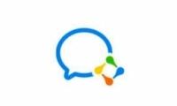 企业微信群直播方法教程