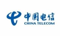 中国电信个人轨迹证明漫游地查询方法教程