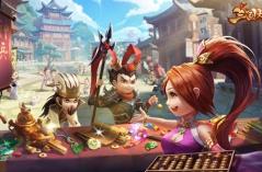 三国大亨·游戏合集