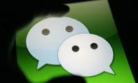 微信查询所在地预约口罩方法教程