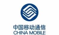 中国移动个人轨迹证明查询方法教程