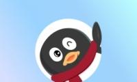 QQ画图红包雪糕画法教程
