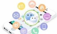 企业微信视频会议限制人数吗 企业微信视频会议最多多少人