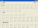 �W拼音(26���h�Z拼音字母表的�l音)V1.00 �G色版