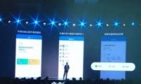 企业微信视频会议演示文档方法教程