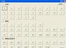 学拼音(26个汉语拼音字母表的发音)V1.00 绿色版