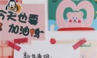 武汉加油中国加油图片带字 武汉加油朋友圈配图