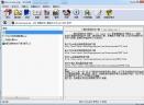 BIOS密码清除器