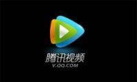 腾讯视频月卡兑换方法教程