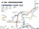 中国高铁路线图