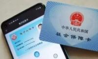 医保电子凭证和电子社保卡区别对比实用评测