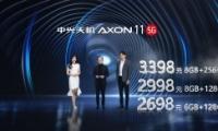 中兴天机Axon 11手机使用深度对比实用评测