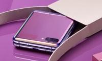 三星Galaxy Z Flip购买价格及配置参数