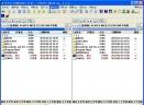 TotalCmd(文件管理器)V9.00 中文美化增强版