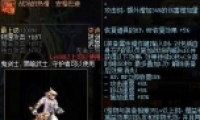 DNF100级混沌魔灵SS武器选择推荐