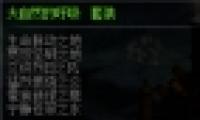 DNF100级剑魔首饰选择推荐