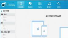 微信自动抢红包外挂V3.0 版