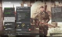 《狙击精英4》卡尔卡诺武器特性介绍