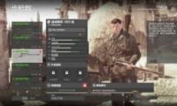 《狙击精英4》温彻斯特1895武器特性详情介绍