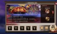 阴阳师协同对弈玩法攻略