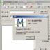 MtkTool刷机工具电脑版