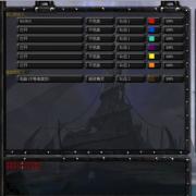 进击的巨人魔兽防守地图by笑面狗 V1 测试版