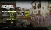 《狙�艟�英4》中文界面翻�g方法攻略
