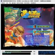 小望造梦西游3六代修改器 V4.6.1 最新版