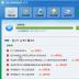 浙江农信网银助手下载电脑版