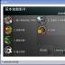 3dmax2009中文版(支持32位/64位/含注册机/教程)电脑版