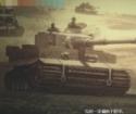 《狙击精英3》第6关凯塞林隘口图文攻略