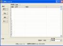 SIM手机卡数据恢复软件V2.0 绿色中文免费版