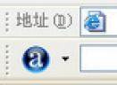 Alexa Toolbar站长工具条V10.0 安装版