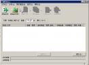 快递单号自动生成器(刷淘宝信誉工具)V2.0 破解版