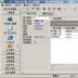 企业客户维护管理工具(StarCRM)电脑版