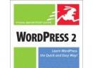 WordPressv3.4.2英文官方安装版