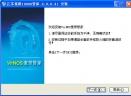 江苏电信10000管家(宽带管家)V4.0.0.41 最新版