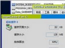 SuperCacheII desktopXP|2003双版本V4.1 汉化破解版